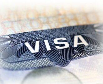 Предложения гостиницы заказать визу